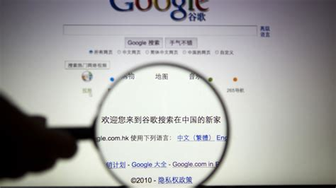 China blocks VPN services that let internet users get